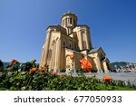 Holy Trinity Cathedral Of...