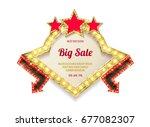 retro light frame. big sale.... | Shutterstock .eps vector #677082307