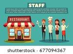 restaurant team. cartoon vector ... | Shutterstock .eps vector #677094367