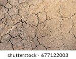 Drought  The Ground Cracks  No...