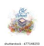 watercolor sketch of eid... | Shutterstock .eps vector #677148253
