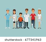 color background group team... | Shutterstock .eps vector #677341963