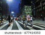 pedestrian crossing paulista... | Shutterstock . vector #677414353