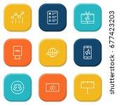 set of 9 advertising outline... | Shutterstock .eps vector #677423203