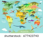 dinosaurs map of the world for... | Shutterstock .eps vector #677423743