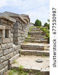 naksan seoul fortress walls at... | Shutterstock . vector #677530987