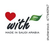 love with made in saudi arabia... | Shutterstock .eps vector #677640967
