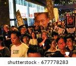 hong kong   july 15  2017 ... | Shutterstock . vector #677778283
