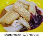 delicious street food in hong... | Shutterstock . vector #677781913