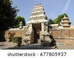 jogjakarta  indonesia  june 12  ... | Shutterstock . vector #677805937