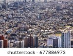 the streets of tokyo   Shutterstock . vector #677886973