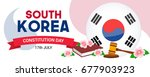 south korea constitution day... | Shutterstock .eps vector #677903923