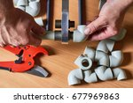 pipes of sanitary engineering... | Shutterstock . vector #677969863