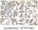 big calligraphic vector vintage ... | Shutterstock .eps vector #677971567