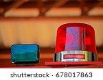 siren  | Shutterstock . vector #678017863