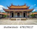 Taipei Confucius Temple In...