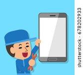 cartoon a technician and... | Shutterstock .eps vector #678202933