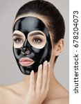 beauty skin care product.... | Shutterstock . vector #678204073