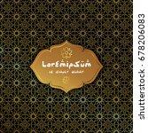 islamic style brochure  flyer... | Shutterstock .eps vector #678206083