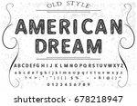 vintage font handcrafted vector ... | Shutterstock .eps vector #678218947