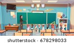 group of arab pupils with... | Shutterstock .eps vector #678298033