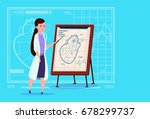 female doctor cardiologist over ...   Shutterstock .eps vector #678299737