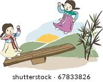 new year story | Shutterstock .eps vector #67833826