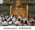 mecca  saudi arabia   september ... | Shutterstock . vector #678403333