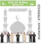 muslim holiday eid al adha.... | Shutterstock .eps vector #678504223