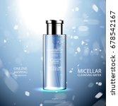 luxury cosmetic bottle package... | Shutterstock .eps vector #678542167