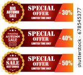 autumn sale banners | Shutterstock . vector #678545377