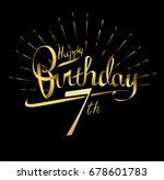 7th happy birthday logo.... | Shutterstock .eps vector #678601783