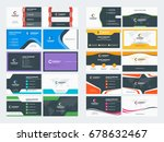 double sided business card... | Shutterstock .eps vector #678632467
