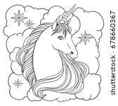 unicorn  hand drawn vector... | Shutterstock .eps vector #678660367