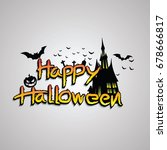 halloween vector design ... | Shutterstock .eps vector #678666817