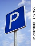 streetsign for a parking lot - stock photo