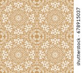 Floral Pattern Motif Coloring ...