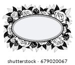 frame for congratulation with... | Shutterstock .eps vector #679020067