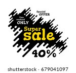 sale illustration with rounded... | Shutterstock .eps vector #679041097