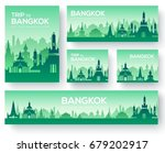 set of bangkok landscape... | Shutterstock .eps vector #679202917