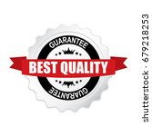 best quality round silver badge ... | Shutterstock .eps vector #679218253