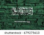 saudi arabia flag painting on... | Shutterstock . vector #679275613