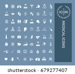 medical icon set vector | Shutterstock .eps vector #679277407