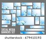 creative social media header or ... | Shutterstock .eps vector #679410193