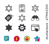 star of david sign icons....