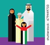 family from united arab emirates   Shutterstock .eps vector #679449733
