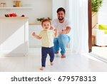 cute little baby boy making his ... | Shutterstock . vector #679578313