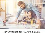 joyful happy father standing... | Shutterstock . vector #679651183