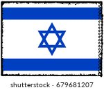 israel flag grunge background.... | Shutterstock . vector #679681207