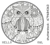 mandala with owl. design... | Shutterstock .eps vector #679684363